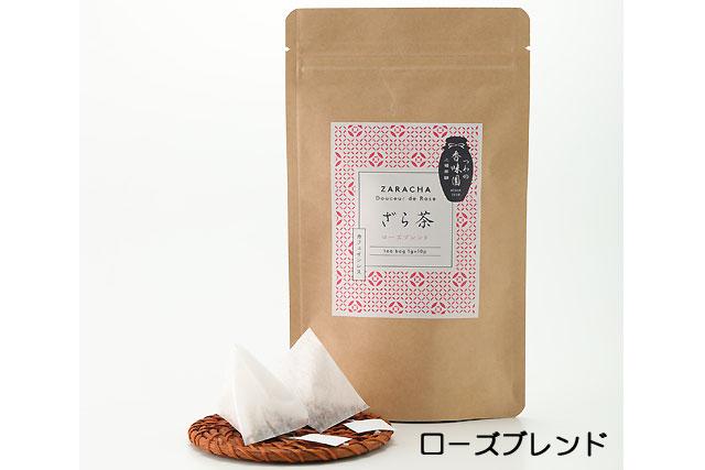 ざら茶 テトラ型ティーバッグ〈ローズブレンド〉