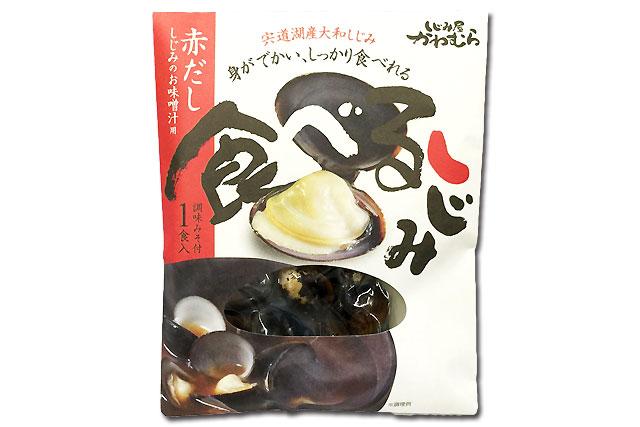 【しじみのお味噌汁用】食べるしじみ