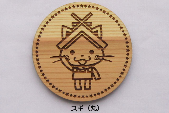 【島根の木】しまねっこ木製コースター