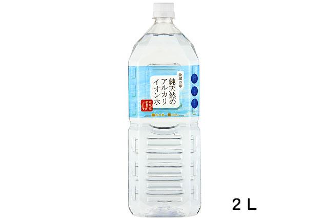 純天然のアルカリイオン水(金城の華)2L