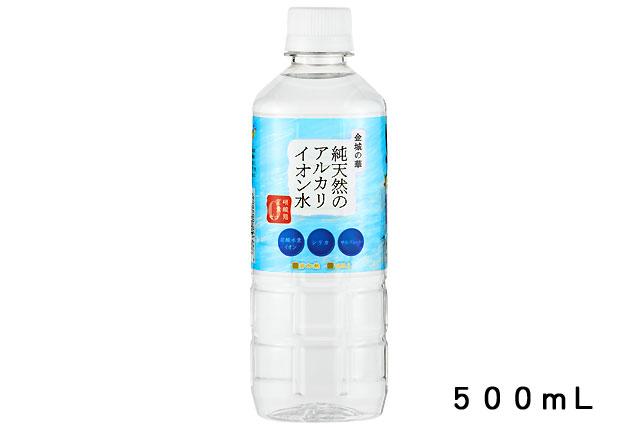 純天然のアルカリイオン水(金城の華)500ml