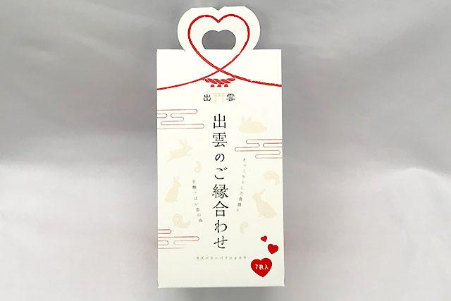 【ラズベリーパフショコラ】出雲のご縁合せ(7枚入り)