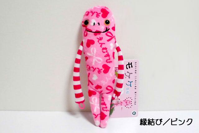 【島根限定】モケケ/ストラップ縁結び/ピンク