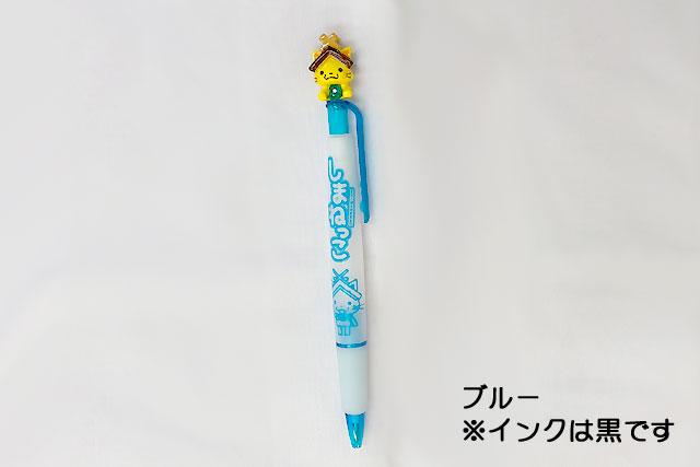 しまねっこバニラボールペン