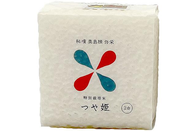 秘境奥島根弥栄特別栽培米つや姫