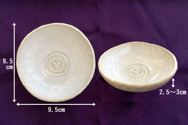 【歴食】豆皿(丸に久枚笹)大
