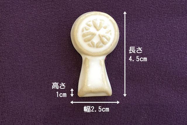 【歴食】箸置き:前方後円墳型