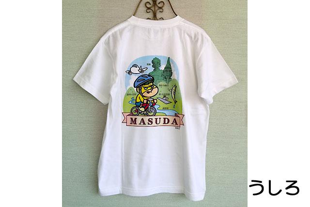 吉田くん「MASUDA CITY」Tシャツ